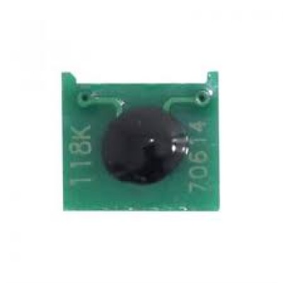 Canon CRG-040BK Siyah Toner Chip LBP712ci-710c-712cdn