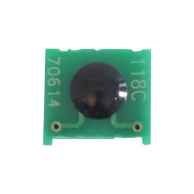 Canon CRG-040C Mavi Toner Chip LBP712ci-710c-712cdn