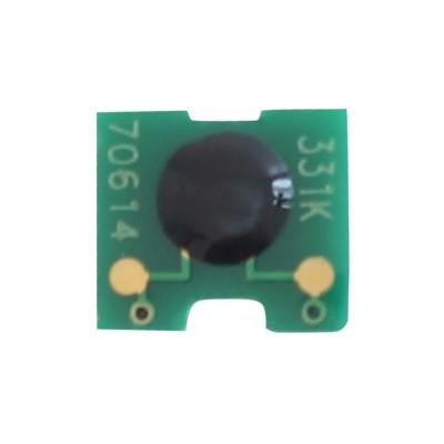 Canon CRG-331-CRG731 Siyah Toner Chip LBP7100-7110