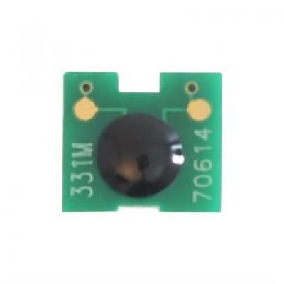 Canon CRG-719 Toner Chip LBP 6300/6650/imageCLASS MF5850dn/5880dn (2,1k)