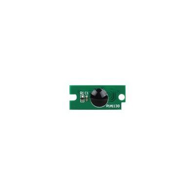 Epson M200 Toner Chip MX-200 (S050711)