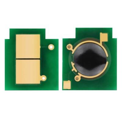 HP CC364X Toner Chip P4015-P4515 (24k)