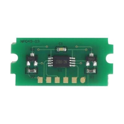 Olivetti Chip PG L2140, D-Copia 4004MF,D-Copia 4003MF