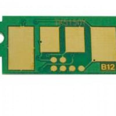 Olivetti PG L2135 Toner Chip