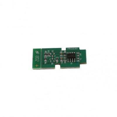 Samsung MLT-R204 Drum Chip M4075-M4025-3825-3325-3375-3875 (30k)