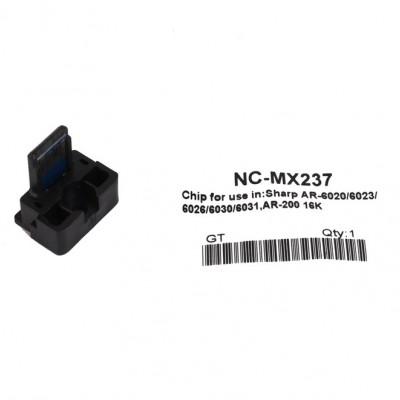Sharp MX-237GT Toner Chip AR6020-6023-6026-6031 (20K)