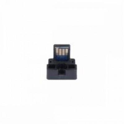 Sharp MX-36GTCA Mavi Chip MX2610N-MX-3110-MX3610N-MX3640N-MX3140