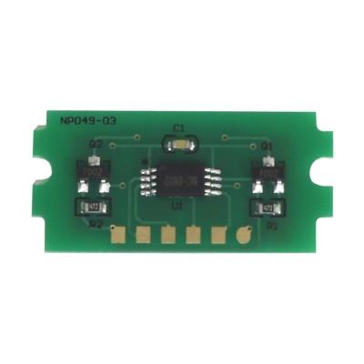 Utax PK-5011 Kırmızı Toner Chip P-C3060MFP-C3065MFP-3061DN