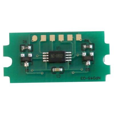 Utax PK-5011 Sarı Toner Chip P-C3060MFP-C3065MFP-3061DN