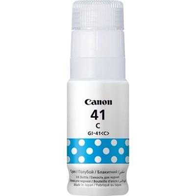 Canon GI-41/4543C001 Mavi Orjinal Kutusuz Mürekkep