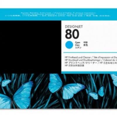 Hp C4821A (80) Mavi Orjinal Baskı Kafası Ve Kafa Temizleyici