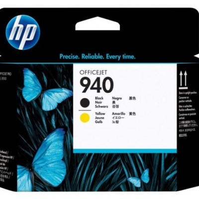 Hp C4900A (940) Siyah Ve Sarı Orjinal Baskı Kafası