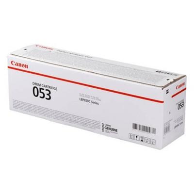 Canon CRG-053 Orjinal Drum Kit