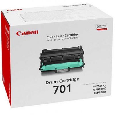 Canon EP-701 Orjinal Drum