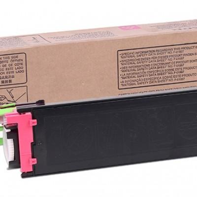 Sharp DX-C38GTM Orjinal Kırmızı Toner