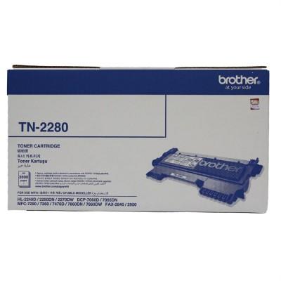 Brother TN-2280 Orjinal Siyah Toner