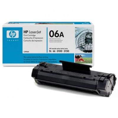 Hp C3906A (06A) Siyah Orjinal Toner
