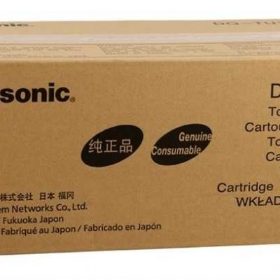 Panasonic DQ-TU18B Siyah Orjinal Fotokopi Toneri