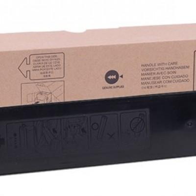 Sharp MX-23GTBA Siyah Orjinal Fotokopi Toneri