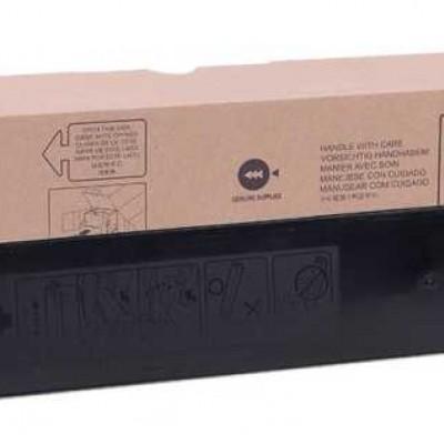 Sharp MX-23GTYA Sarı Orjinal Fotokopi Toneri
