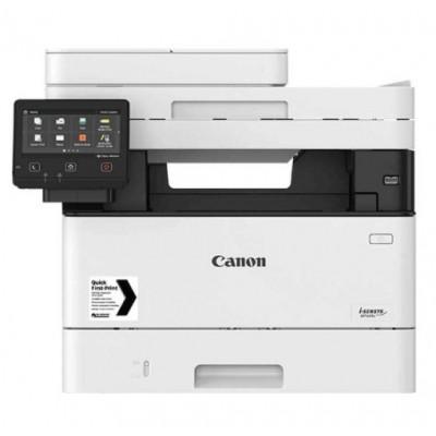 Canon İ-Sensys MF445DW Çok Fonksiyonlu Mono Lazer Yazıcı