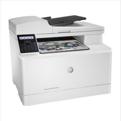 HP Color LaserJet Pro MFP M181FW Faks + Fotokopi + Yazıcı + Wifi + Airprint + Çok Fonksiyonlu Renkli Lazer Yazıcı T6B71A