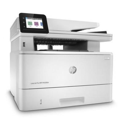HP LaserJet Pro MFP M428FDN W1A29A Tarayıcı + Fotokopi + Faks Mono Çok Fonksiyonlu Lazer Yazıcı