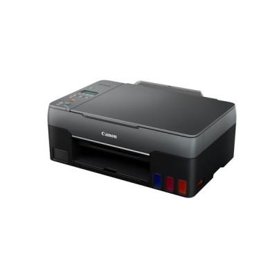Canon G2460 Renkli Mürekkep Tanklı Yazıcı / Fotokopi+Tarama