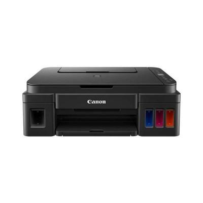 Canon Pixma G2415 Fotokopi - Tarayıcı - Tanklı Yazıcı