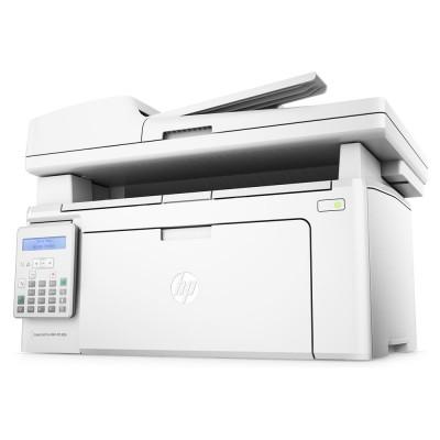 Hp LaserJet Pro MFP M130FN Çok Fonksiyonlu Mono Lazer Yazıcı
