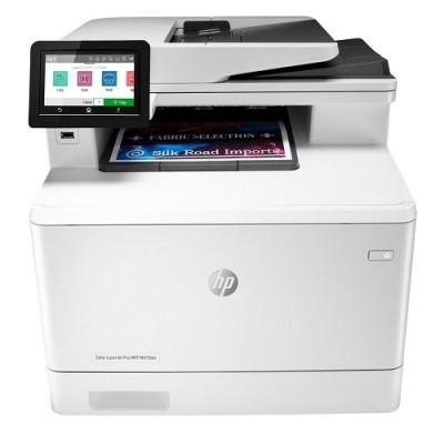 HP M479DW Wi-Fi + Tarayıcı + Fotokopi + Faks Renkli Çok Fonksiyonlu Lazer Yazıcı